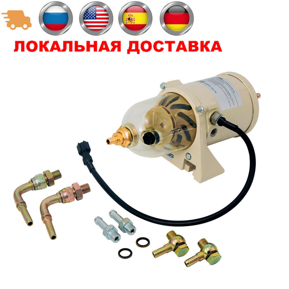 medium resolution of 500fg 500fh marine engine fuel water separator filter turbine diesel filter with heating tube 2010pm racor