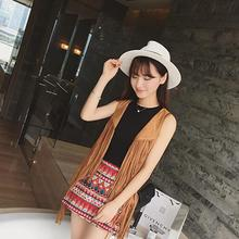 2015 Autumn Wild Casual Western Style Suede Fringed Vest Fan Coat Urban Female Fashion Vest