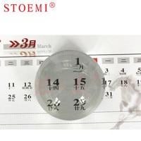 STOEMI 6911R 3