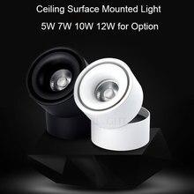 จัดส่งฟรี LED TRACK Light 7W 10W 12W 2 สายเสื้อผ้า Shop Windows โชว์รูมนิทรรศการ spotlight COB Rail จุด