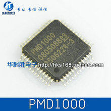 1PCS PMD1000 chip LCD projector