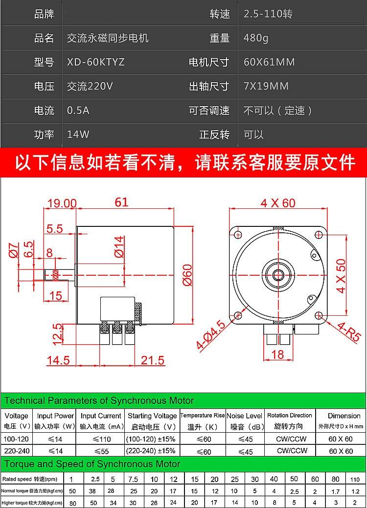 60 KTYZ AC motor, 220 V 50 ~ 60 HZ Niedrige geschwindigkeit ...