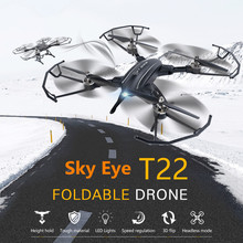 New generation remote control helicopter T22 57CM large size Foldable RC Drone 2 4G 3D Flip