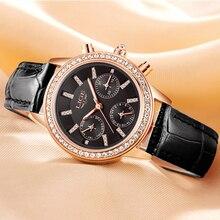 LIGE Girl Quartz Watch LG9812