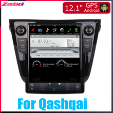 ZaiXi Android Car Multimedia GPS For Nissan Qashqai 2013~2019 Radio vertical screen tesla Video USB DAB+
