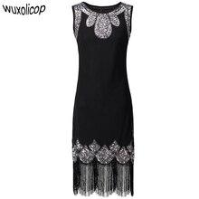 קטן ונמתח שחור שמלת Midi Vestido נשים 1920s בציר חרוזים פרינג נצנצים Flapper שמלת גטסבי טוניקת Shift שמלה