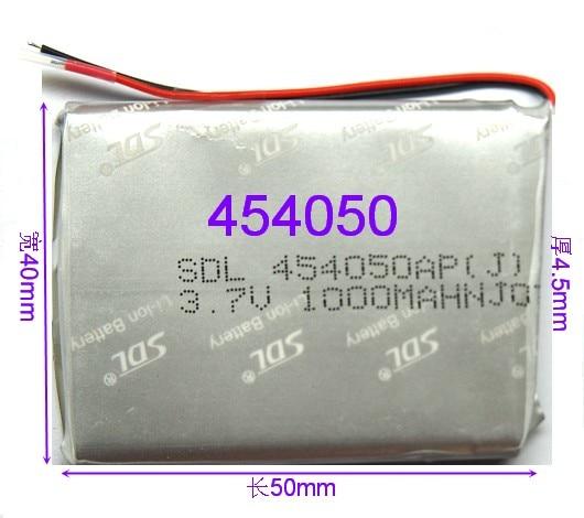Brand aluminum shell lithium battery 3 7V 454050 battery MP43 7V polymer lithium battery core Li