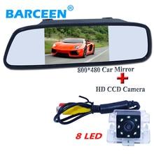 Провода камера заднего вида автомобиля с автомобиля экрана монитор зеркала 5 «LCD 800*480 + ночного видения + 8 светодиодов + авто для Mitsubishi Outlander