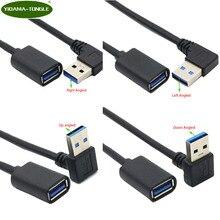USB 3.0 연장 케이블 왼쪽 90도 남성 초고속 5Gbps 데이터 동기화