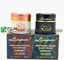 LICOPAI Whitening day cream+night cream skin care anti spot  fade out freckle