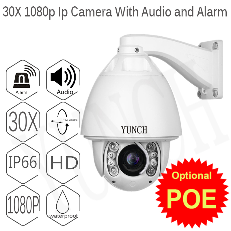 1080P CCTV PTZ  IP camera speed dome 25fps 8 Array IR Day Night Vison Zoom 30X Lens CCTV Security Video Network Surveillance PTZ 7 waterproof middle speed ptz ip dome camera 150m ir night vision 20x optical zoom ip66 4mp ptz ip dome camera with wiper