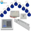 Access Control Door DIY RFID Kit Bolt door Lock em430 keychain rfid card+Card Reader+Power supply+Door exit switch buttons Winte