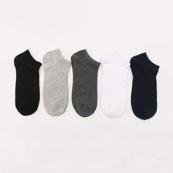 Men's 100% Cotton Socks Plus Size 5 pairs 1