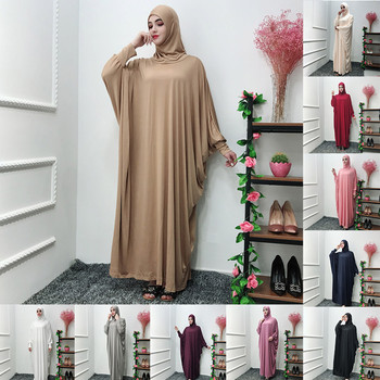 Muslim Dress Islam Clothing Women Polyester Solid