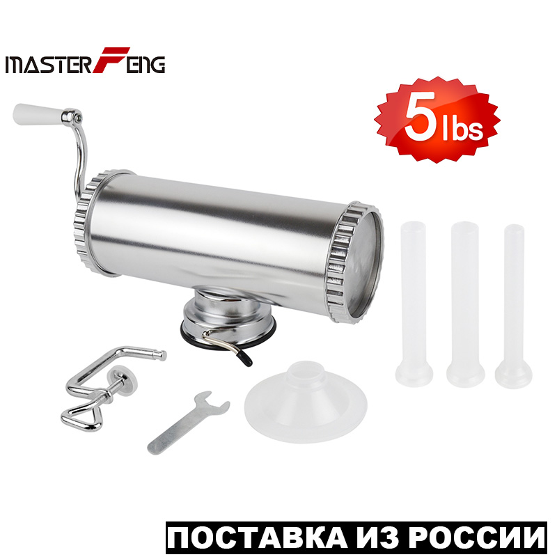 5 lbs Homemade Sausage Maker Meat Stuffer With Suction Base Aluminum Hand Operated Salami Maker Manual
