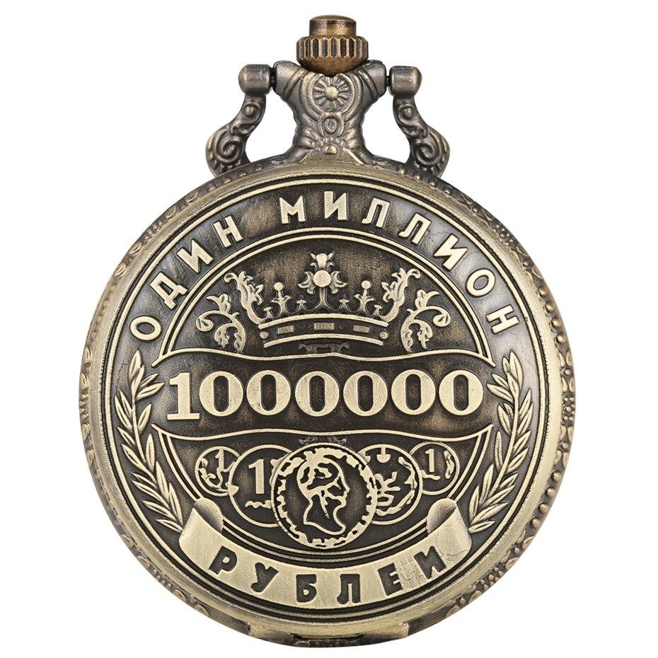 1 Million Rubles Coin Souvenir Quartz Pocket Watches Arabic Numerals Display Pendant Clock For Men Women Retro 30/80 Cm Chain