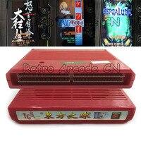 3 шт./лот используется SNK NEO GEO MVS материнская плата IGS жемчуг Orient II PCB 3 игры версии для Аркады/дома игровой автомат