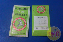 LW*6T80/12,100Pcs/Lot Sewing Needles For Industrial Edge Sewing Machines,Flying Tiger Brand,Very Competitve Price,For Retail