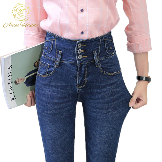 22f163ce20 2017 Womens Newest Plus Size High Waist 25-32 Skinny Elasticity Jeans  Vintage Pencil Pant with 3 Button Rivet Trousers