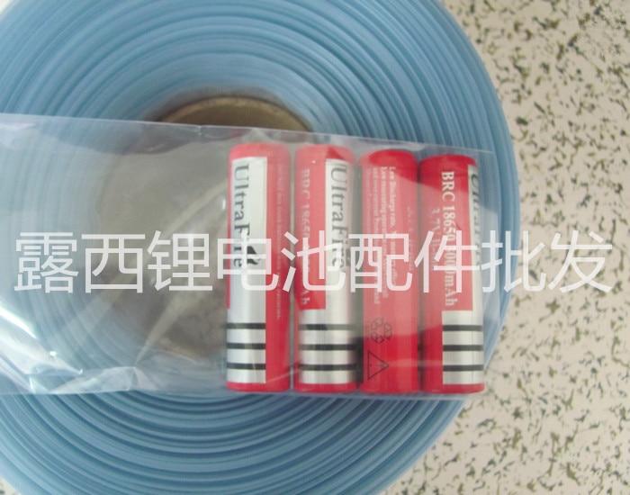 Купить с кэшбэком 18650 lithium battery PVC heat shrinkable film battery package set N skin contraction section of blue transparent casing 86MM