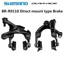 SHIMANO DURA ACE BR R9110 прямого крепления тормозной суппорт R9110 дорожные велосипеды тормозной суппорт R9110 F R9110 R