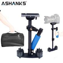 Ashanks 15in/40 cm Mini Karbon Fiber El Sabitleyici/Steadcam/Steadicam Pro Sürüm için Kamera Video DV DSLR Nikon Canon Sony