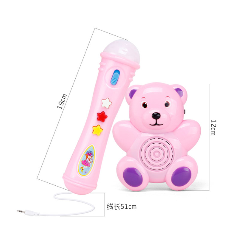 Купить с кэшбэком LED Microphone Mic Karaoke Singing Toys Plastic Model for Girl Boy Children Electric Bear Music Light Fun Toy Kid Birthday Gift