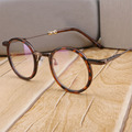 Women Round Glasses Frame Classic Men Eyeglasses