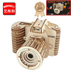 camera decoration 3D Wooden Puzzle Kids Educational Toys DIY Paper Puzzles Jigsaw Model Toys For Children