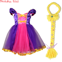 Princess Rapunzel Costume Pink&Purple Girl Halloween Cos Costume Birthday Party Dress With Long Yellow wig Cheap Clothes China