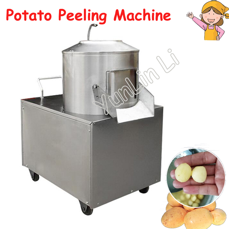 Commercial Potato Peeling Machine 150-220 kg/h Popular Sweet Potato Peeler Potato Cleaning Machine YQ-350