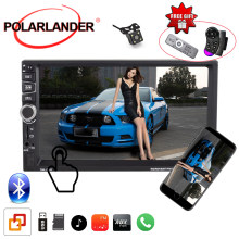 "7 ""2 Din HD pantalla táctil coche Radio Audio estéreo Bluetooth USB FM Multimedia reproductor MP5 espejo enlace táctil pantalla de Control remoto(China)"