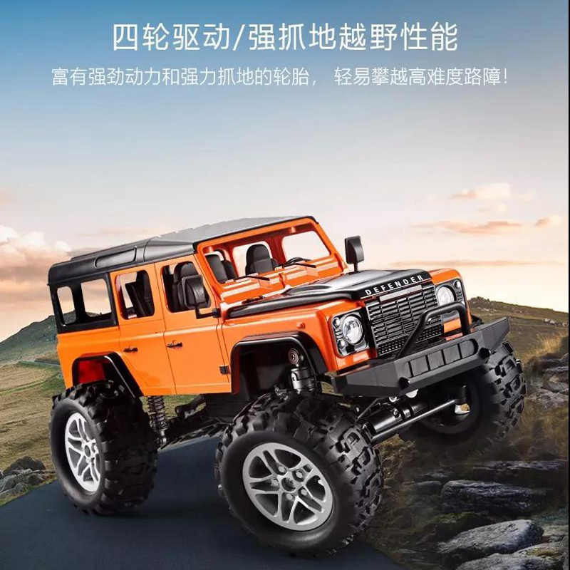 Remote Control All Terrain Barrier Free Electric Crawl Off Road Truck High Sd Racing