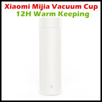 2017 Xiaomi Mijia 500ml Vacuum Cup 12H Warm Keeping 316L Imported Stainless Inner Xiaomi Insulation Water Cup Thermos Cup Smart
