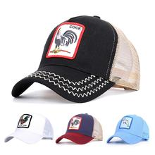 Vintage Cock Baseball Cap Rooster Animal Embroidered Hip Hop Hats
