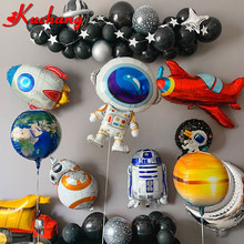Outer Space Party Astronaut Rocket Airplane Foil Balloons TO THE MOON