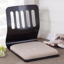 (4pcs/lot)Floor Japanese Chair Black/CherryFinish Living Room Furniture Sitting Chair Tatami Zaisu Floor Legless Chair Wholesale