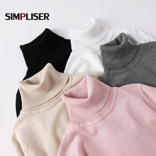 Women Knitted Sweaters 2019 Autumn Winter Turtleneck Pullovers Stretch Tops Black Red White Femme Pull Ladies Clothing Stretch