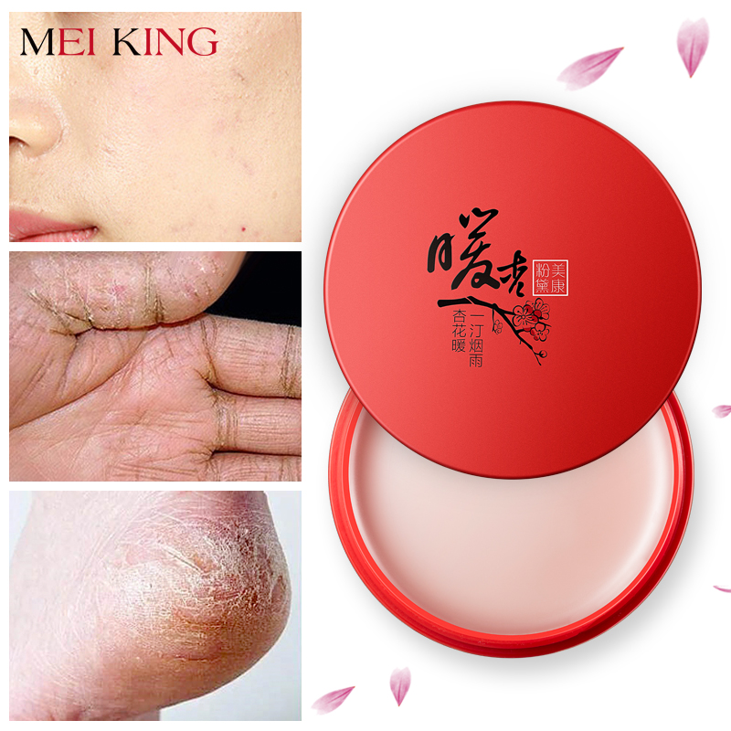 MEIKING Vitamin E Moisturizing Face Cream Whitening Ageless Anti Aging Acne Treatment Anti Winkles Lift Firming Skin Care moisturizing face emulsion seaweed extract vitamin e face serum ance treatment anti winkles lotion skin care 50g ifza