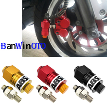 Motorcycle ABS 10mm Anti locked Braking System  Brake Caliper   Assist System  Dirt Pit Bike ATV Quad Go Kart GY6 Scooter ABS