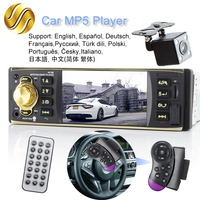 Viecar Car Radio 4 1 Inch 1 Din Audio Stereo USB AUX FM Radio Station Bluetooth