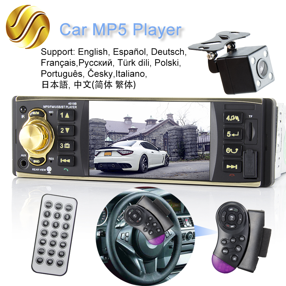 Viecar Car Radio 4.1 inch 1 Din Audio Stereo USB AUX FM Radio Station Bluetooth with Rearview Camera Remote Control 1 din car radio 4 1 inch stereo player mp3 mp5 car audio player bluetooth steering wheel remote control usb aux fm