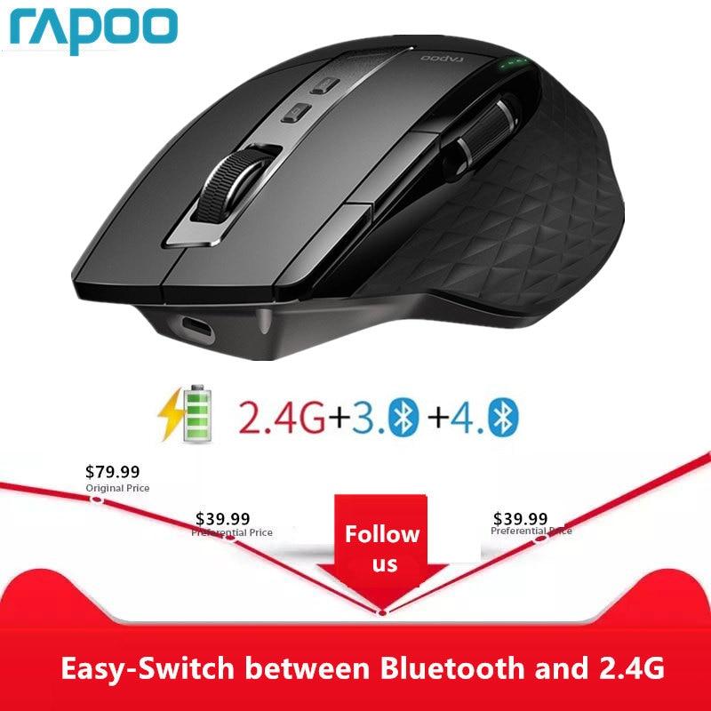 Rapoo MT750S перезаряжаемая многомодовая беспроводная мышь легко переключается между Bluetooth и 2,4G до 4 устройств для ПК и Mac