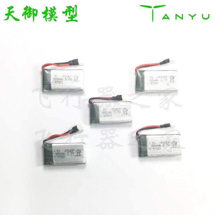 F-Cloud 5PCSHubsan X4 Hubsan H107L H107C H107D 380mah Lipo Batteri 3.7V 380mAh Lipo Batteri