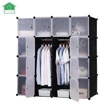 PRWMAN 16 Cube 2 Hooks DIY Magic Piece Of Resin Storage Cabinets Bedroom  Wardrobe Furniture Assembly Versatile Student Wardrobe