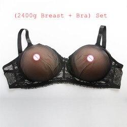 (2400 г/пара, очень большая грудь из бежевого силикона + сексуальный черный прозрачный кружевной Карманный бюстгальтер) поддельные груди из си...