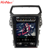 KiriNavi Vertical Screen Tesla Style Android 7.1 12.1 inch Touch Screen Car Radio DVD For Ford Explorer Gps Navigation System