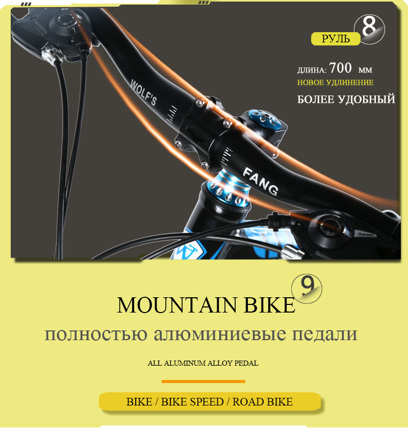 "HTB1LKyLaffsK1RjSszbq6AqBXXa8 wolf's fang Mountain bike 21speed 26"" inch folding bike road bike unisex full shockproof frame bicycle front and rear mechanic"