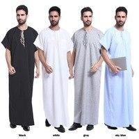 Jubba Thobe For Men Arabic Dubai Cotton Mens Formal Thobes Muslim Robe Clothing Islamic Saudi Arab Kaftan Wear Plus Size XXXL