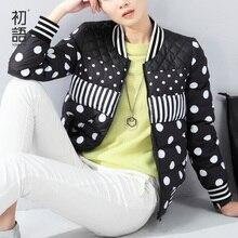 Toyouth Women Fashion Stand Collar Short Coat Polka Dot Down Jacket Long-sleeve Casual Stripe Outerwear